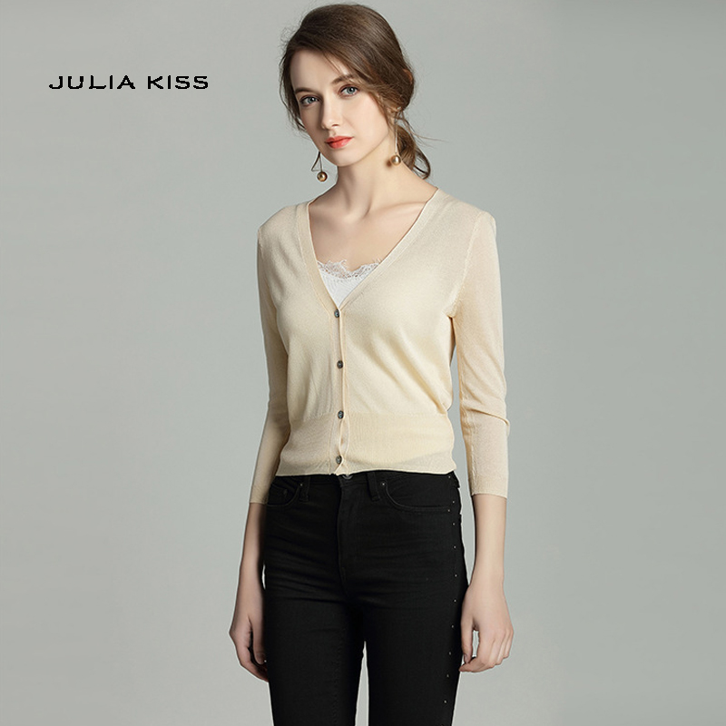 2cbb7014089 best ultra thin casual cardigan brands and get free shipping - 79ccc781