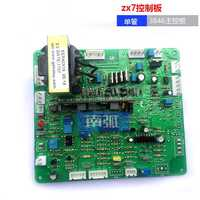 IGBT Welding Machine Control Board Inverter Welding Machine Circuit Board ZX7400G Main Control Board Welder Circuit Board