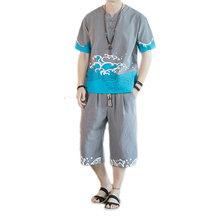 LOLDEAL Summer Youth Thin Print T-shirt Set Chinese Style Trend Fashion Mens Loose Large Size Short Sleeve Shorts