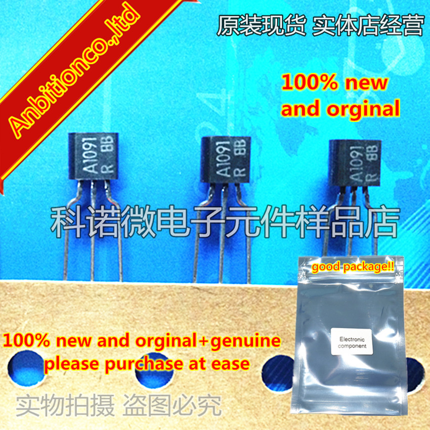 10pcs 100% New And Orginal 2SA1091 A1091-R TO-92  In Stock