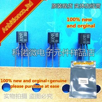 10 шт 100% новые и оригинальные 2SA1091 A1091-R TO-92 в наличии