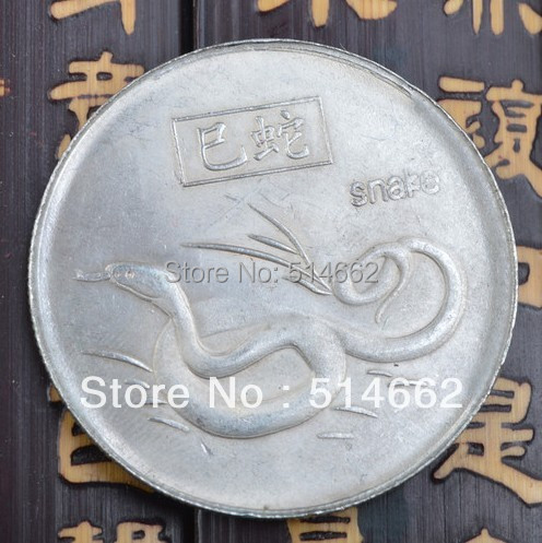 US $2 88 |Chinese Zodiac Snake Horoscope Collectible Feng Shui Coin Ying  Yang 38mm-in Non-currency Coins from Home & Garden on Aliexpress com |