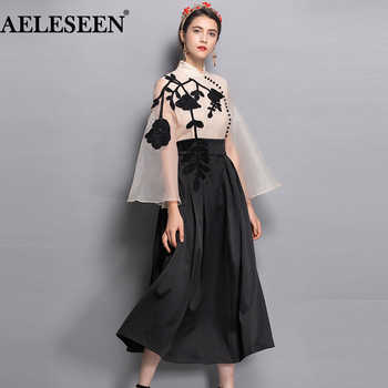 AELESEN Flare long Sleeve Vintage Dresses Fashion Patchwork Organza EmbroideryTurtleneck Beading Autumn 2018 Runway Long Dress - DISCOUNT ITEM  43% OFF All Category