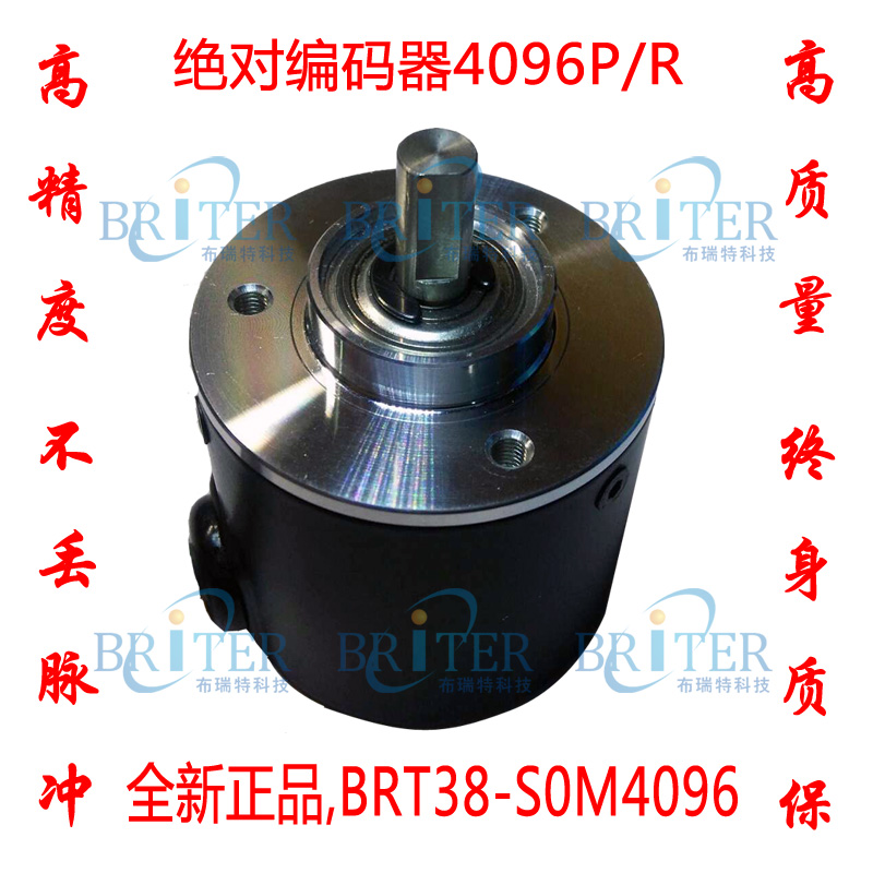38mm outer 6mm shaft Contactless 4096 1024ppr 10  12bit SSI interface single ture angle measurement absolute rotary encoder calt mini ssi absolute rotary encoder 12