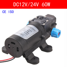 CE ISO DC12V 24V 60W High Pressure Micro Diaphragm Water Pump Automatic Switch 8L/min Heavy Duty Home Car Garden Irrigation