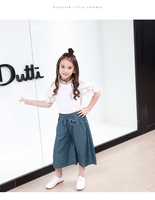 Girls' summer dress 2018 stylish suit children's Korean version of fashion little girls in the big wide leg pants two sets