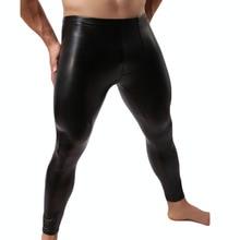 Men Long Johns Mens Warm Pants Thin Elastic Line of Men's Fashion Faux Leather Sexy Gay Underwear Tight Legging Long Johns