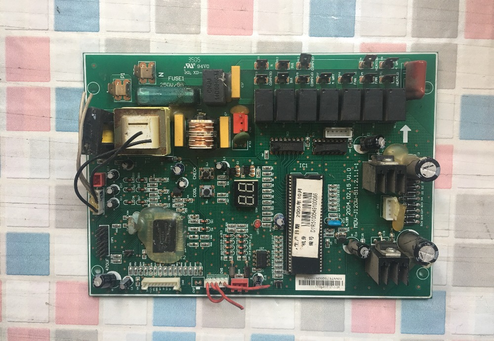 MDV-J120W-511.2.1.1-1 Good Working Tested
