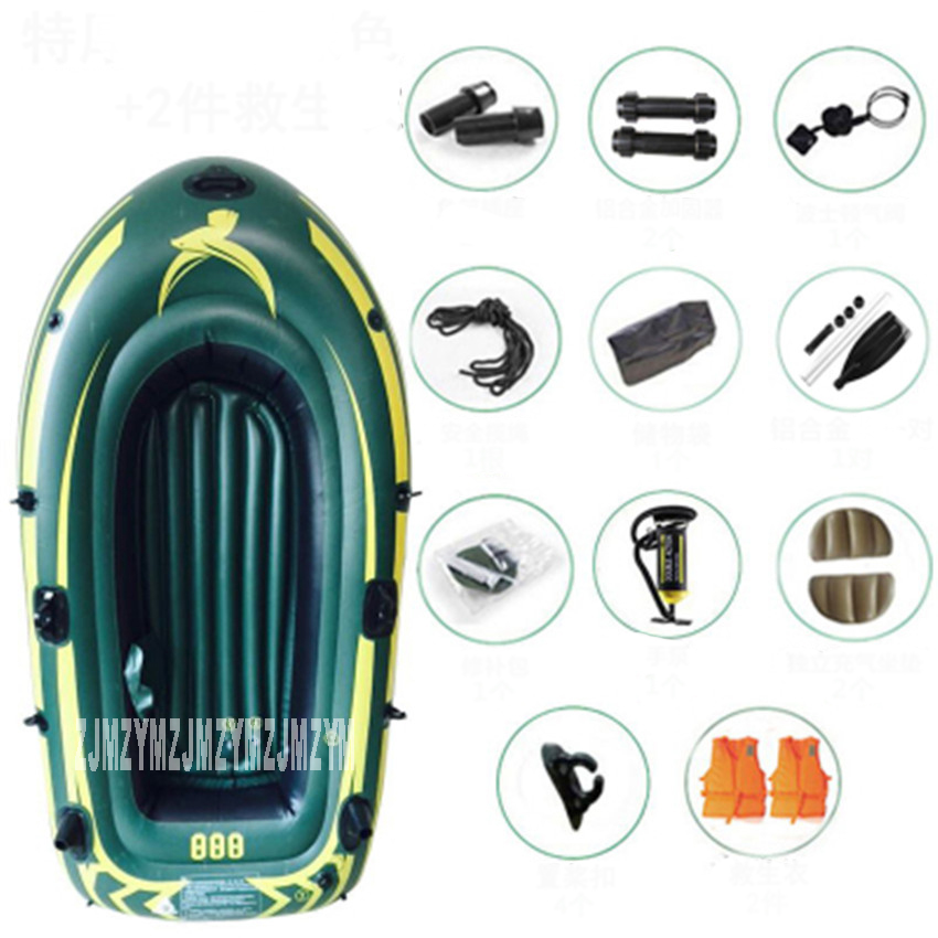 Smart 2 Adults+1 Child Pvc Inflatable Rowing Boat Super Thickening 1.25mm 3 Persons 230*110 Cm Inflatable Rowing Boat With Spare Parts