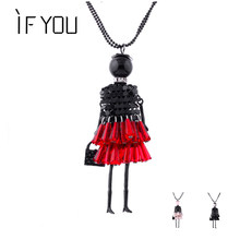 IF YOU Fashion Long Black Doll Beads Pendant Necklaces For Women Girl Exaggerate Crystal Tomentum Figure Necklace Jewelry Gift(China)