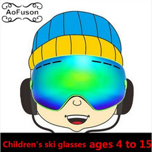 Kids snowboard ski goggles Girls Boy double anti fog layers big vision mask winter sports motocross skiing snowmobile glasses