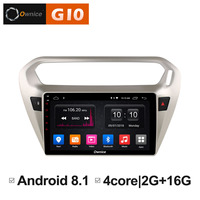 Android 8.1 Unit Auto Stereo Audio DVD Car Radio Multimedia Player gps navigator for Peugeot 301 Citroen Elysee 2014 2015 2016