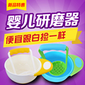 Baby dismembyator baby food grinding bowl manual food supplement tools baby fruit mud food supplement child 1pcs