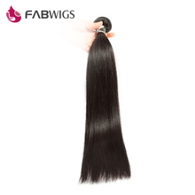 Fabwigs Brazilian Silky Straight Hair Bundles 8-30inch 100% Human Hair Weave Natural Color Remy Hair Free shipping