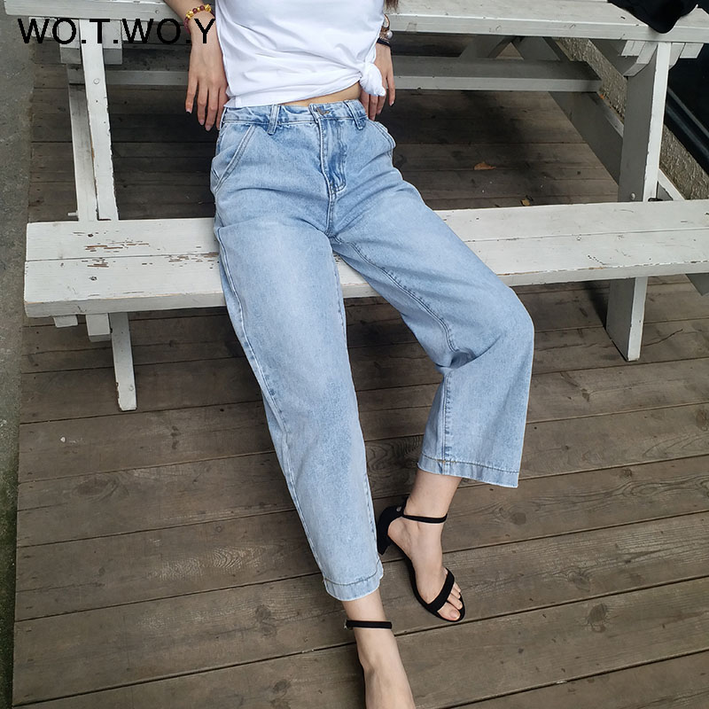 WOTWOY Wide Leg Loose Jeans For Women Distressed High Waist Flare Jeans Blue Casual Trousers Korean Streetwear Lady Denim Pants
