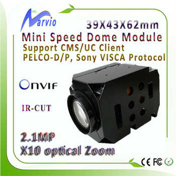 FULL HD 1080P mini IP PTZ camera module X10 Zoom Onvif RS485 RS232 the cctv surveillance security system , free shipping - DISCOUNT ITEM  26% OFF All Category