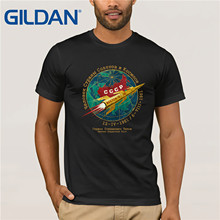 Gildan Brand Russia CCCP Boctok 2 Golden Rocket Space Exploration Program T-Shirt Summer Mens Short Sleeve