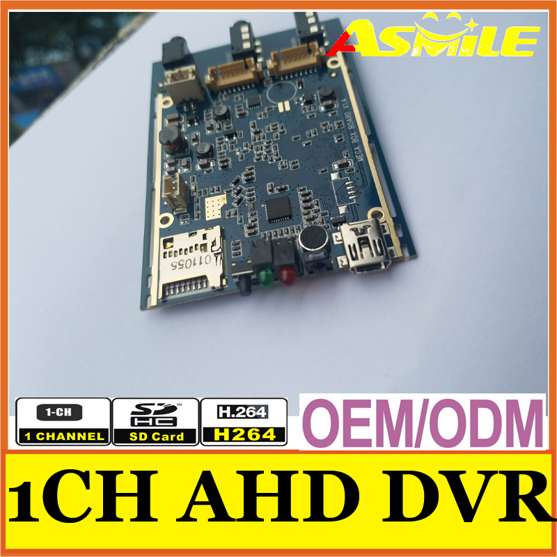 Asmile Real time 1CH Mini AHD XBOX DVR PCB Board up to (1280*720P) 30fps support 128GB sd Card x box real time 1ch mini hd xbox dvr pcb board up d1 30fps support 32gb sd card security digital for model aircraft video record