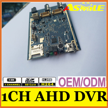 Asmile Real time 1CH Mini AHD XBOX DVR PCB Board up to (1280*720P) 30fps support 128GB sd Card factory outlet 10pcs mini ahd dvr recorder hd 720p support sd card 128gb real time 1ch cctv dvr board video compression