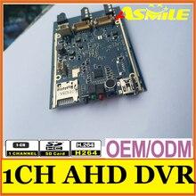 Asmile echtzeit 1CH Mini AHD XBOX DVR PCB Bord bis zu (1280*720 p) 30fps unterstützung 128 gb sd Karte