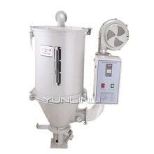 Сушилка для пластика сушильная машина для гранулированного бункера печи пластиковые литьевые машины инструменты SL-50