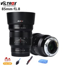 VILTROX 20mm-85mm f/1.8 Lenses AS ED UMC Wide Angle Lens Fixed Focus F1.8 for Sony FE-Mount Lens Camera VS Yongnuo 35mm Lens цена и фото