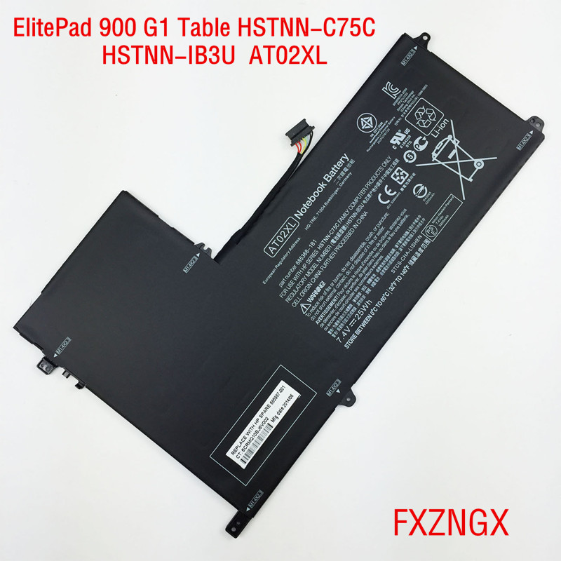FXZNGX 25Wh NEW Original AT02XL Laptop Battery For HP ElitePad 900 G1 Table HSTNN-C75C HSTNN-IB3U 685368-1B1FXZNGX 25Wh NEW Original AT02XL Laptop Battery For HP ElitePad 900 G1 Table HSTNN-C75C HSTNN-IB3U 685368-1B1