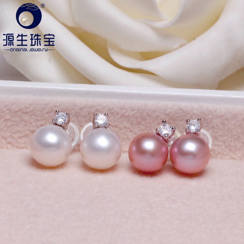 [YS] Simple Design Stud Earring 7 7.5mm Natural Real Freshwater Pearl Earring 925 Sterling Sliver