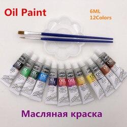 As cores profissionais do óleo pintam fontes finas da arte da pintura 12 cores 6 ml tubo oferecem 2 escova e 1 paleta para livre