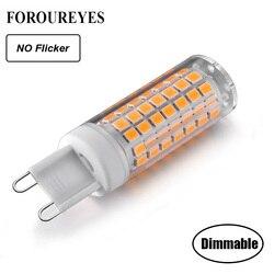 Dimmable No Flicker G9 LED BULB AC220V 120V 88LEDS 2835 LED Light Lamp 690LM Chandelier Light replace 70W Halogen lighting