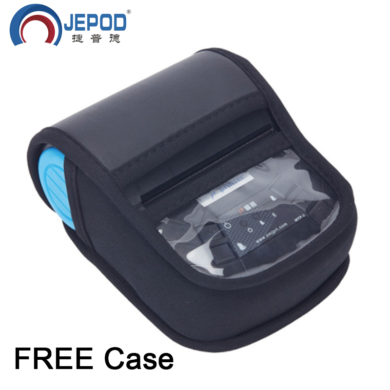 V80M01-FREE-Case-80mm-Mini-bluetooth-Themal-Printer-Portable-Wireless-Thermal-Receipt-Printer-Suitable-For-Android