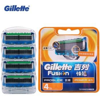 Genuine Flexball Gillette Fusion Proglide Lâminas De Barbear Poder Barbear Lâminas de barbear Para Homens Com Lâminas de 4 Cuidados Faciais