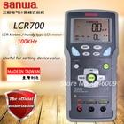 Sanwa LCR700 LCR Meters/100KHz Handy type LCR meter; Inductance/resistance/capacitance test meter