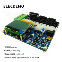 Digital module main control board with our AD acquisition module digital control module 4 road ds18b20 temperature inspection rs485 acquisition board module stm32f103c8t6 development board