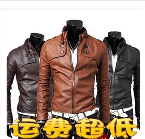 Korean men's slim collar fur coats casual leather jacket jacket coat Pu male male locomotive