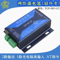 Industrial Ethernet Relay 2 Network Relay Module Network Switch 1 Way Isolation Input