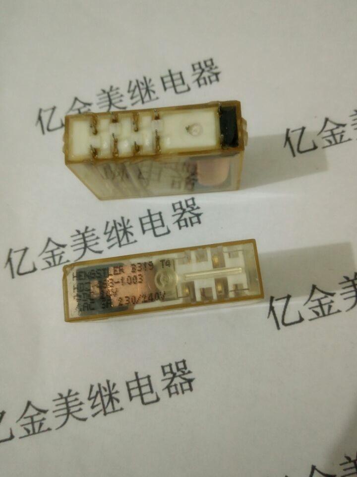 HDZ-468-1003 DC24V relay 10 feet блендер погружной scarlett sc hb42f05