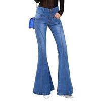 2018 Spring Autumn High waist fashion woman jeans Flare pants Slim Casual female Elastic Denim trousers mujer Femme feminino