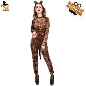 DSPLAY, новый стиль, сексуальный Леопардовый женский костюм для вечеринки, Женский карнавальный костюм-талисман, наряд, милое животное, нарядн...