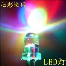 02-37  Transparent  F5 5mm   LED   7  seven  color  light emitting diode   Take turns quickly  flashing   100 pcs/lot