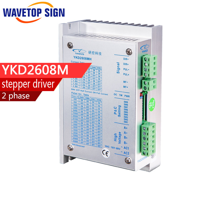 YAKO two-phase stepper motor driver YKC2608M-H  YKD2608MH match with 57 86 serial stepper motor cnc router use dc stepper motor driver yako brand ykb2608mg h for cnc router