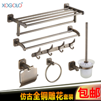Xogolo Bathroom Organizer Selves Kit, Antique Carved Towel Rack Towel Rack Set Bathroom Hardware Accessories 9900