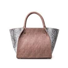 2017 роскошные кожаные женские сумки известный бренд PU кожаные сумки женские повседневные плеча Crossbody сумки для женщин