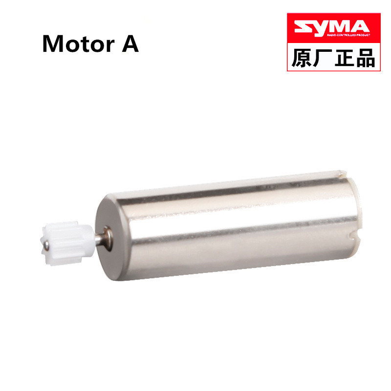 SYMA X5C/X5 Spare Motor Engine Part Wheel Gear RC Quadcopter Helicopter Drone Accessories Parts X5C-07 - SAMLOO Store store