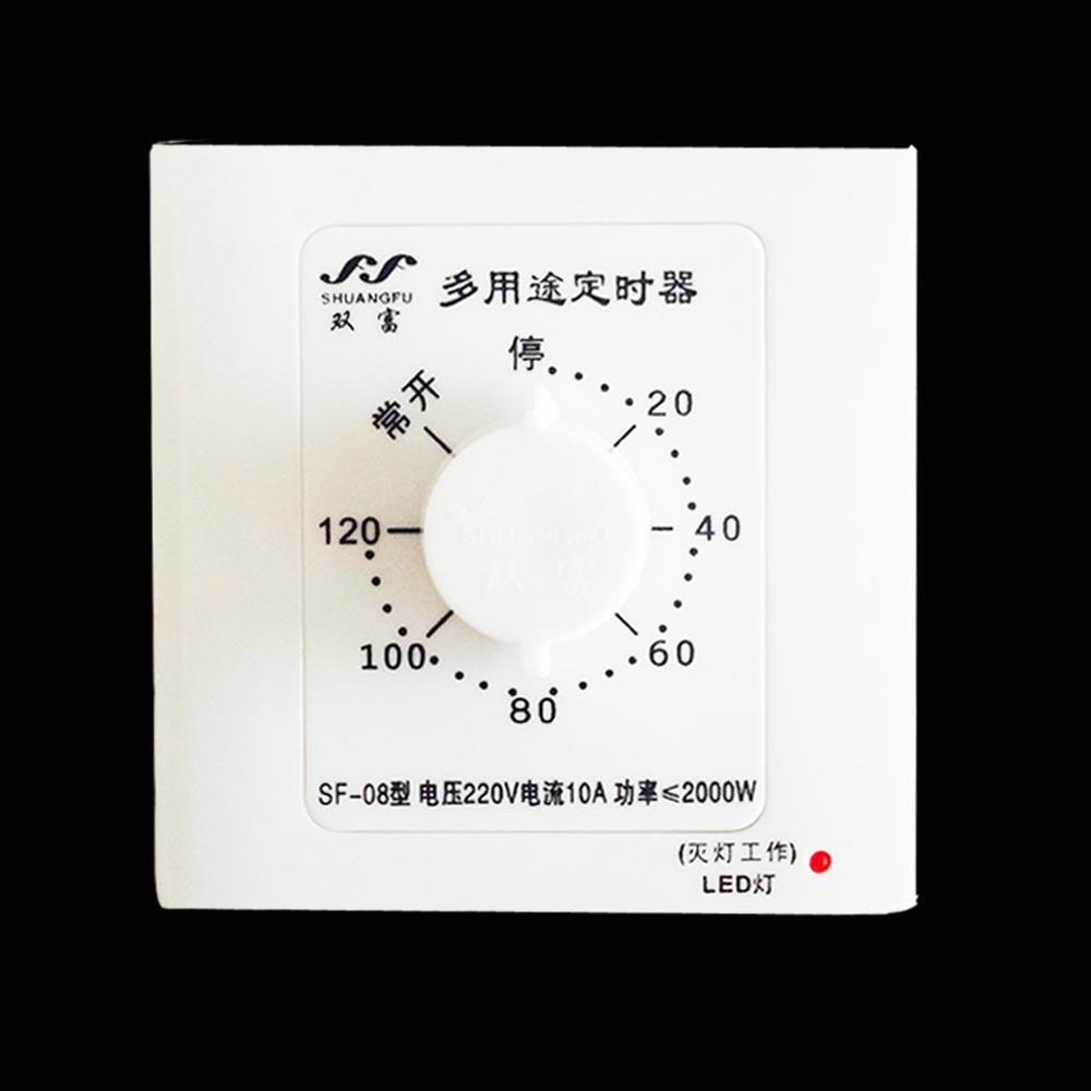 где купить High quality time switch mechanical timer switches pump motor countdown timer AC 220V 10A 2000W 0~120 minutes free shipping по лучшей цене