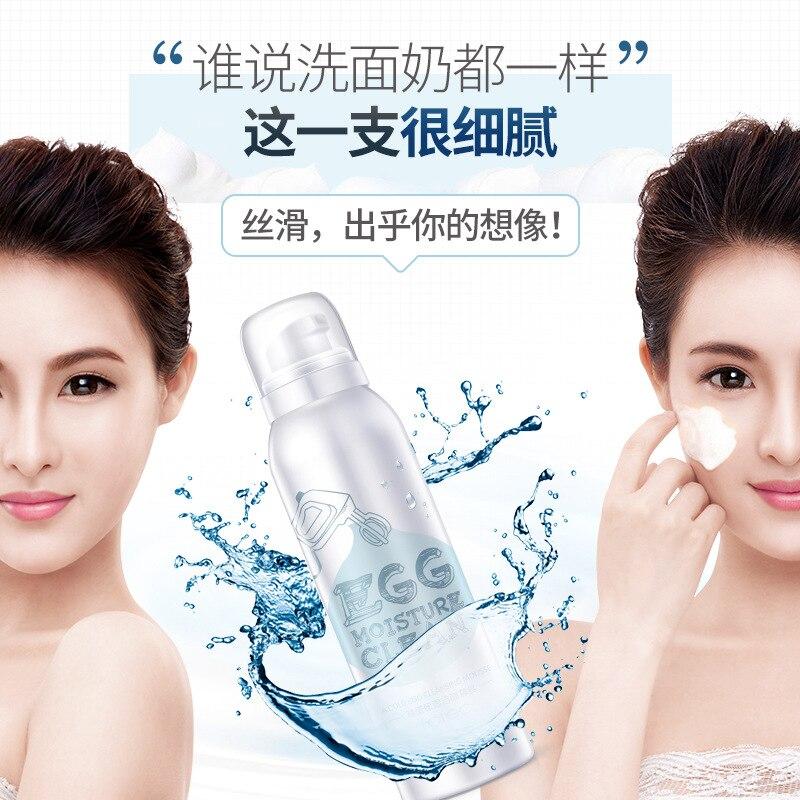 Horec Ovo Hidratante De Limpeza Facial Do Cuidado Da Pele Equilibrio