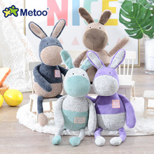 33cm Donkey Kawaii Stuffed Plush Animals Cartoon Kids Toys for Girls Children Baby Birthday Christmas Gift Metoo Doll