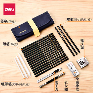 Image 2 - 27 pieces per set Sketch pencil set beginner painting drawing tools professional students with art supplies painting adult set