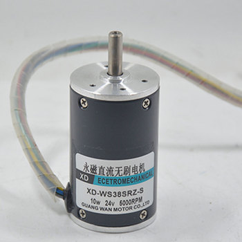 DC 12V Permanent Magnet Brushless Direct Motor 3000rpm Speed Regulating Motors 10W Positive Reversal Longlife Electric Machinery