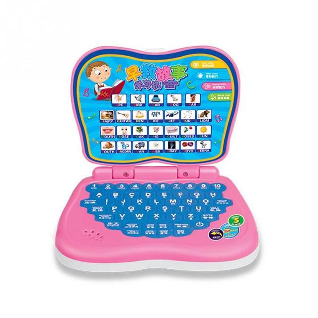 Máquina de aprendizaje de idioma multifunción para bebés, juguete para ordenador portátil para niños, máquina de lectura de ordenador, juguetes Montessori